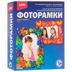 Набор для отливки фоторамок из гипса «Бабочки-сердечки», 2 формы, гипс, краски, кисть, LORI