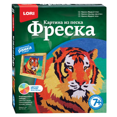 Фреска-картина из песка «Мудрый тигр», 23×20 см, цветной песок, картонная рамка, LORI