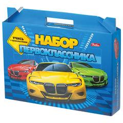 Набор для первоклассника в подарочной упаковке «Машины», HATBER, Нп4 17892