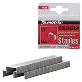 Скобы для мебельного степлера тип 53, 6 мм, MATRIX «MASTER», закаленные, количество 1000 шт., 41206