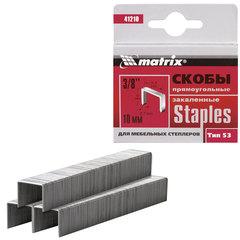 Скобы для мебельного степлера тип 53, 10 мм, MATRIX «MASTER», закаленные, количество 1000 шт., 41210