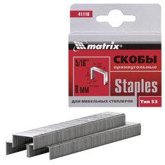 Скобы для мебельного степлера тип 53, 8 мм, MATRIX, количество 1000 шт., 41118