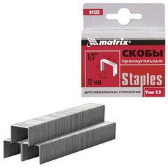 Скобы для мебельного степлера тип 53, 12 мм, MATRIX, количество 1000 шт., 41122