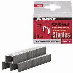 Скобы для мебельного степлера тип 53, 10 мм, MATRIX, заостренные, количество 1000 шт., 41140