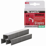 Скобы для мебельного степлера тип 140, 8 мм, MATRIX «MASTER», закаленные, количество 1000 шт., 41308