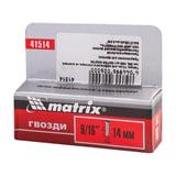 Гвозди для мебельного степлера тип 300, 14 мм, MATRIX «MASTER», со шляпкой, количество 1000 шт., 41514