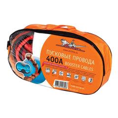 Провода для прикуривания аккумулятора, 400 А, 2,5 м, 12/<wbr/>24 В, сумка, AIRLINE