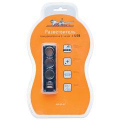 Разветвитель в гнездо прикуривателя, на 3 гнезда + USB, с проводом, блистер, AIRLINE