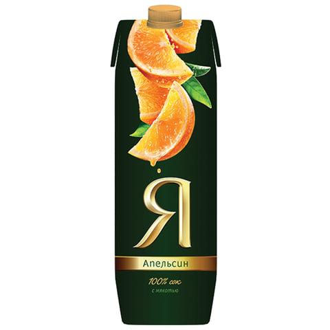 """Сок """"Я"""", 0,97 л, апельсиновый, для детского питания"""