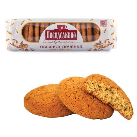 Печенье ПОСИДЕЛКИНО овсяное классическое, фасованное, 320 г