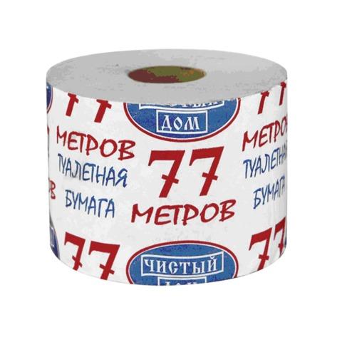 Бумага туалетная бытовая, 77 м, на втулке (эконом)