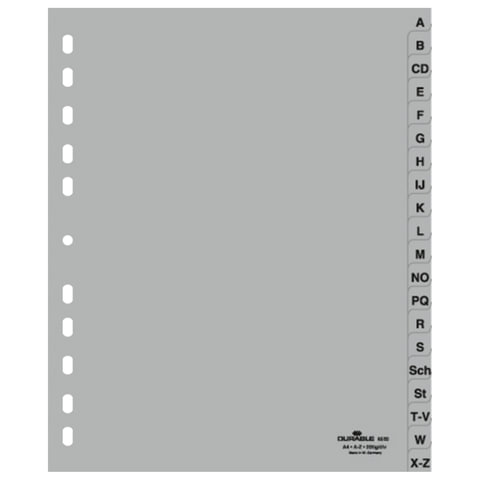 Разделитель пластиковый DURABLE (Германия) для папок A4, алфавитный A-Z, серый