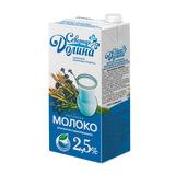 Молоко СЕВЕРНАЯ ДОЛИНА, жирность 2,5%, картонная упаковка, 0,95 л