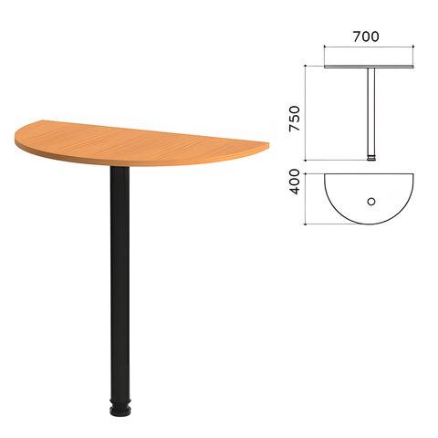 Стол приставной полукруг «Фея», 700×400×750 мм, цвет орех милан (КОМПЛЕКТ)