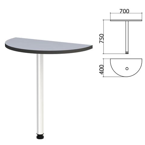 """Стол приставной полукруг """"Монолит"""", 700х400х750 мм, цвет серый (КОМПЛЕКТ)"""