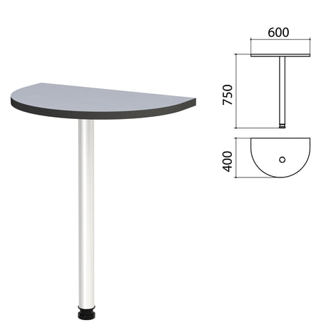 Стол приставной полукруг «Монолит», 600×400×750 мм, цвет серый (КОМПЛЕКТ)