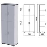 Шкаф закрытый «Монолит», 740×390×2050 мм, цвет серый (КОМПЛЕКТ)