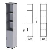 Шкаф полузакрытый «Монолит», 370×390×2050 мм, цвет серый (КОМПЛЕКТ)