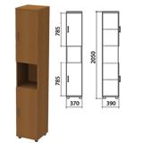 Шкаф полузакрытый «Монолит», 370×390×2050 мм, цвет орех гварнери (КОМПЛЕКТ)