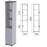 Шкаф закрытый со стеклом «Монолит», 370×390×2050 мм, цвет серый (КОМПЛЕКТ)