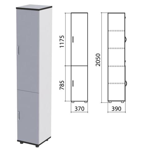 Шкаф закрытый «Монолит», 370×390×2050 мм, цвет серый (КОМПЛЕКТ)