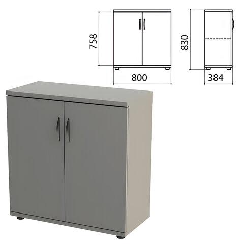 """Шкаф закрытый """"Этюд"""", 800х384х830 мм, цвет серый (КОМПЛЕКТ)"""