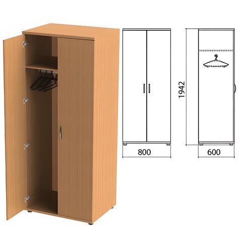 Шкаф для одежды «Этюд», 800×600×1942 мм, цвет бук бавария (КОМПЛЕКТ)