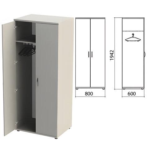 Шкаф для одежды «Этюд», 800×600×1942 мм, цвет серый (КОМПЛЕКТ)