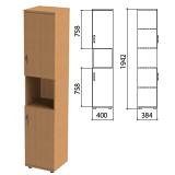 Шкаф полузакрытый «Этюд», 400×384×1942 мм, цвет бук бавария (КОМПЛЕКТ)