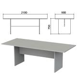 Стол для переговоров «Этюд», 2100×900×750 мм, цвет серый (КОМПЛЕКТ)