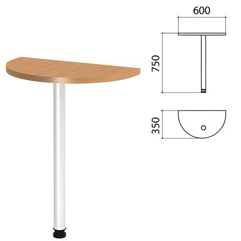 Стол приставной полукруг «Этюд», 600×350×750 мм, цвет бук бавария (КОМПЛЕКТ)