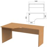 Стол письменный эргономичный «Этюд», 1600×900×750 мм, левый, бук бавария (КОМПЛЕКТ)