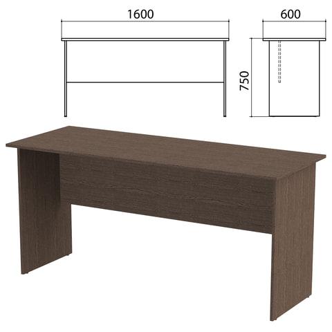 Стол письменный «Канц», 1600×600×750 мм, цвет венге (КОМПЛЕКТ)