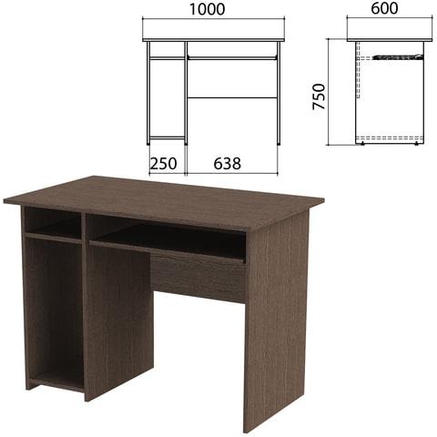 Стол компьютерный «Канц», 1000×600×750 мм, с тумбой, цвет венге (КОМПЛЕКТ)