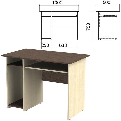 Стол компьютерный «Канц», 1000×600×750 мм, с тумбой, цвет венге/<wbr/>дуб молочный (КОМПЛЕКТ)