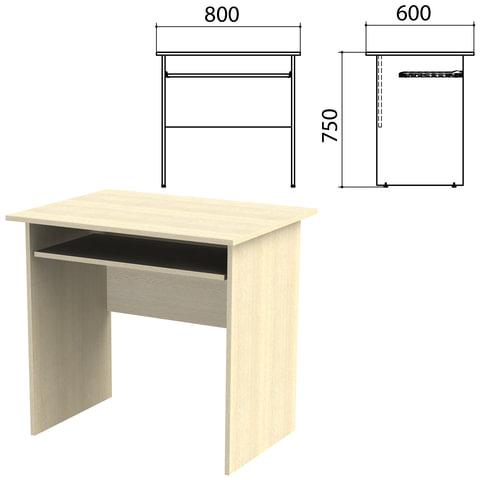 Стол компьютерный «Канц», 800×600×750 мм, цвет дуб молочный (КОМПЛЕКТ)