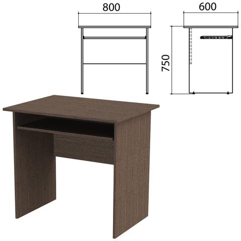 Стол компьютерный «Канц», 800×600×750 мм, цвет венге (КОМПЛЕКТ)