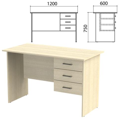 Стол письменный «Канц», 1200×600×750 мм, тумба 3 ящика, цвет дуб молочный (КОМПЛЕКТ)