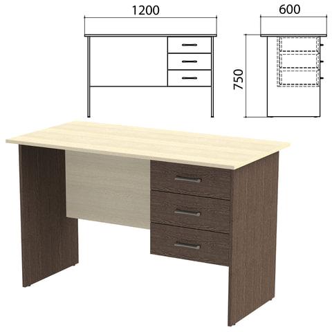 Стол письменный «Канц», 1200×600×750 мм, тумба 3 ящика, цвет дуб молочный/<wbr/>венге (КОМПЛЕКТ)