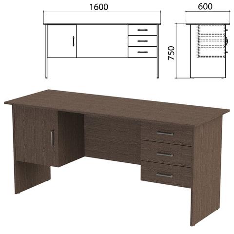Стол письменный «Канц», 1600×600×750 мм, 2 тумбы, комбинированный, цвет венге (КОМПЛЕКТ)