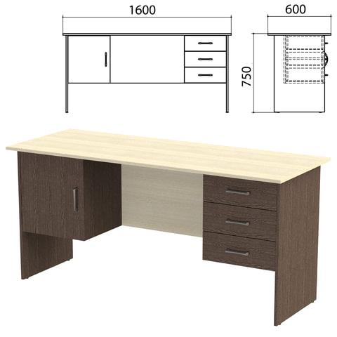 Стол письменный «Канц», 1600×600×750 мм, 2 тумбы, комбинированный, цвет дуб молочный/<wbr/>венге (КОМПЛЕКТ)