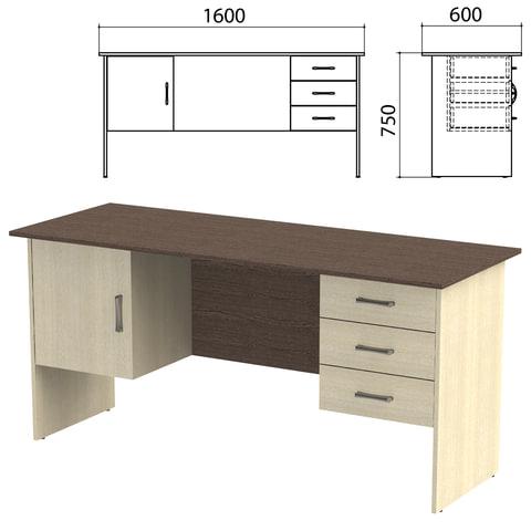 Стол письменный «Канц», 1600×600×750 мм, 2 тумбы, комбинированный, цвет венге/<wbr/>дуб молочный (КОМПЛЕКТ)