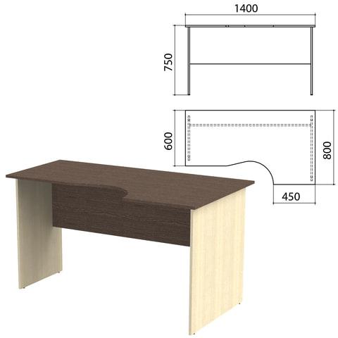 Стол письменный эргономичный «Канц», 1400×800×750 мм, правый, цвет венге/<wbr/>дуб молочный (КОМПЛЕКТ)