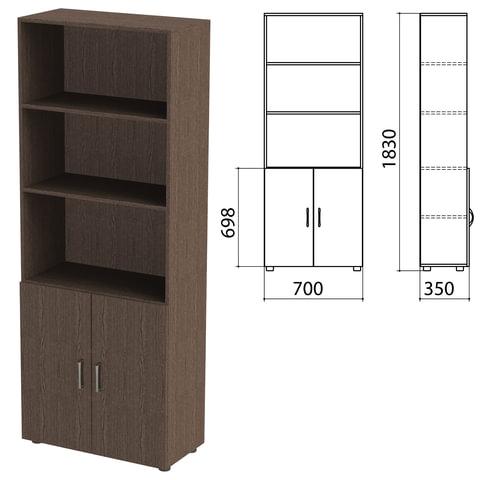Шкаф полузакрытый «Канц», 700×350×1830 мм, цвет венге (КОМПЛЕКТ)