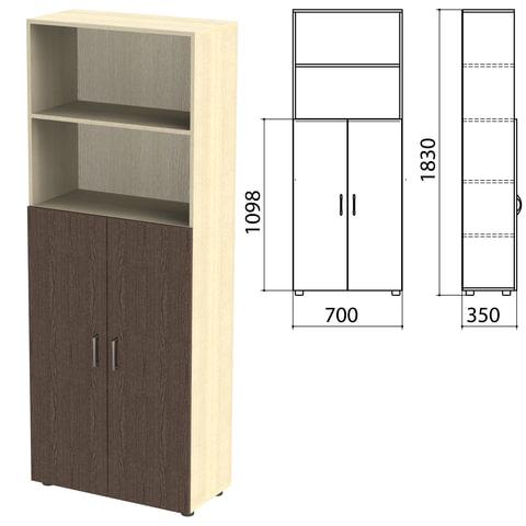 Шкаф полузакрытый «Канц», 700×350×1830 мм, цвет дуб молочный/<wbr/>венге (КОМПЛЕКТ)