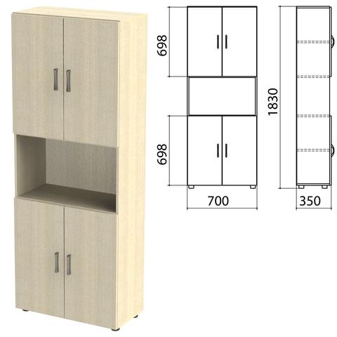 Шкаф полузакрытый «Канц», 700×350×1830 мм, цвет дуб молочный (КОМПЛЕКТ)