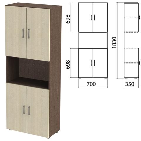 Шкаф полузакрытый «Канц», 700×350×1830 мм, цвет венге/<wbr/>дуб молочный (КОМПЛЕКТ)