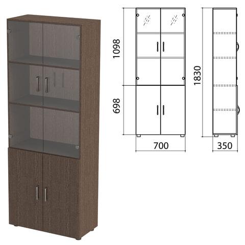 Шкаф закрытый со стеклом «Канц», 700×350×1830 мм, цвет венге (КОМПЛЕКТ)