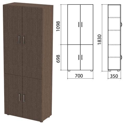 Шкаф закрытый «Канц», 700×350×1830 мм, цвет венге (КОМПЛЕКТ)