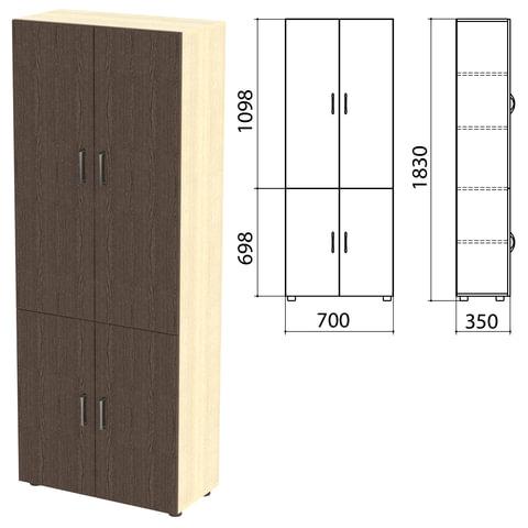Шкаф закрытый «Канц», 700×350×1830 мм, цвет дуб молочный/<wbr/>венге (КОМПЛЕКТ)